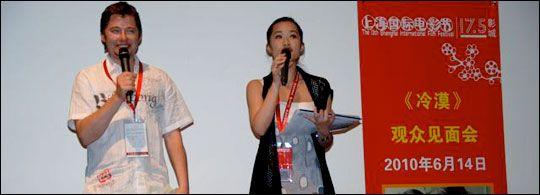 DIE ENTBEHRLICHEN auf dem int. Film Festival Shanghai